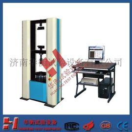 微机控制人造板  试机,人造板电子  试验机
