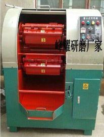 苏州昆山60L离心式研磨机,60L行星式光饰机