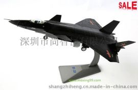 仿真歼20战斗机模型军事模型 男人生日礼物创意礼品