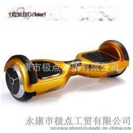 驭圣电动扭扭车S2电动扭扭车变形金刚漂移车平衡车