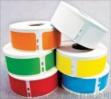 【齐旭纸业】不干胶标签定制 广州不干胶标签定制批发印刷