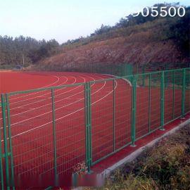 【上海厂家】室外体育场护栏网 体育场地围栏网 球场围栏网