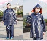 厂家直销优质复合膜套装雨衣户外分体成人牛筋加大加厚蓝蒂斯雨衣