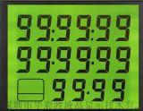华彩胜HCS9001加油机LCD液晶显示屏