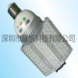 30W E27 LED橫插路灯厂家