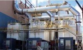 供应邢台【RTO燃烧废气循环系统】_好的RTO工业废气燃烧炉
