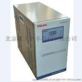 德力西稳压器JJW-D2KVA,单相精密净化稳压器,实验室专用稳压器