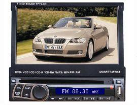 7寸通用单锭伸缩屏全自动车载DVD 带GPS 导航蓝牙
