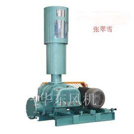 粉体输送泵|粉体气力输送泵|粉体气力输送泵厂家