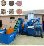水選銅米機,水式銅米機,嘉銀水式銅米機生產現場