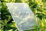 上海AG玻璃/防眩玻璃/电视屏玻璃/LED屏玻璃生产批发销售