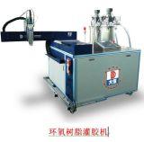 AB環氧樹脂灌膠機,環氧灌膠機