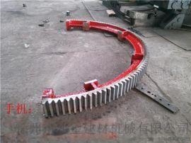 滚筒式造粒机大齿轮-Z=134M=20复合肥设备专业配件