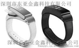A2 运动通话智能手表手环+蓝牙耳机 2合1的智能运动手环
