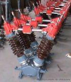 供应高压隔离开关GW5-40.5/系列高压隔离开关