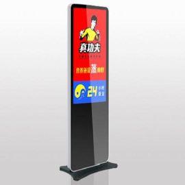55寸落地式单机版液晶广告机/55寸液晶广告机
