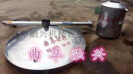 自砌灶台酿酒设备 小作坊酿酒设备融兴生产