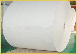 供应美国A1进口优级35克白牛皮纸