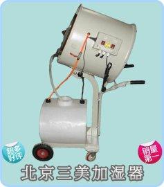 移动式离心加湿器,印刷厂除静电加湿器价格