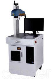 创可激光CK-FB光纤激光打标机