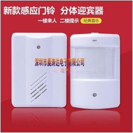 深圳市晨涛达电子插电无线门铃家用遥控门铃一拖一拖二老人呼叫器