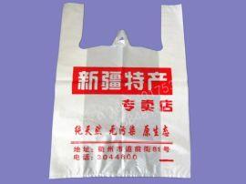 【东莞厂家】订制购物背心袋 一次性奶茶打包袋 马夹袋现货批发