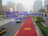 市政道路彩色路面防滑胶-免费指导施工,质量保证-石家庄超卓公司