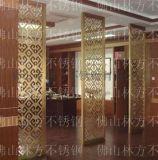 天津 不鏽鋼屏風隔斷,酒店別墅屏風,歐式現代屏風,客廳臥室屏風