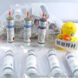 针筒银焊膏 含银56%膏状银钎料五金工具焊接专用