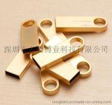 金色金屬DTSE9 8G 16G 批發
