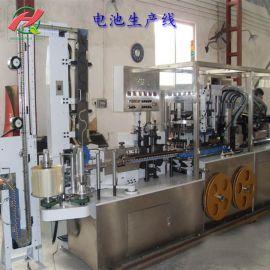 供应锌锰电池全自化生产线,设备改进升级,提高产能效率