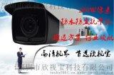 200W高清红外数字摄像机 1080P高清IPC 支持手机监控 阵列灯30米
