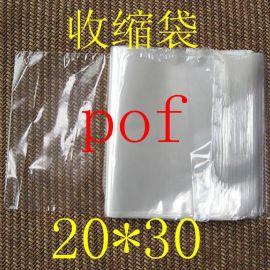 广东pe热收缩包装膜