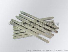 深圳市华星锡业直销无铅含银焊锡条,0307C/305C