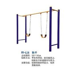 名扬健身器材秋千桂平城市广场安装
