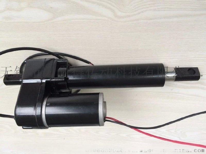 线型驱动器+48V电动收缩杆