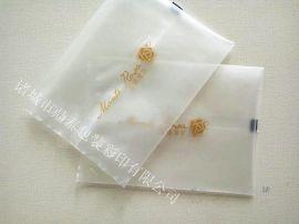 中秋月饼内包装袋月饼点心饼干包装厂家生产定制