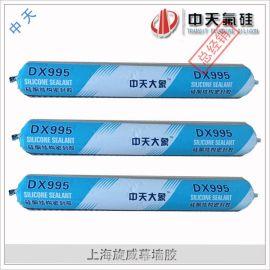 中天大象DX995中性硅酮结构密封胶 工程幕墙及铝板塑钢硅酮结构胶