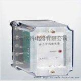 廠家供應JZ-MT系列跳位、合位、電源監視、斷路監視中間繼電器