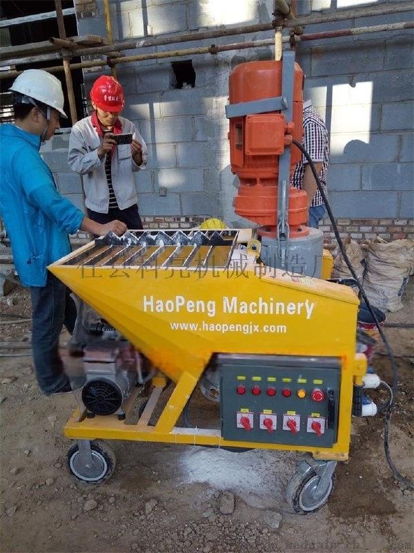 数控喷石膏砂浆机-全自动型喷浆机