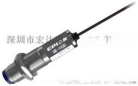 厂家供应UE系列圆柱形光电传感器