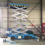 廠家供應移動式升降機  液壓升降平臺 家用升降機