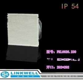 林克韦尔(LINKWELL)FKL6626.230风扇过滤器,风机过滤网,防护罩
