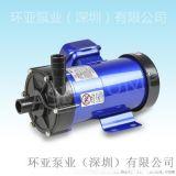 MP-55RM 深圳自产 电镀金刚石线锯专用泵 小型无轴封耐酸碱泵