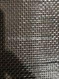 河北厂家供应网带 过滤网带 装饰网帘  不锈钢装饰网