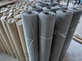 专业生产不锈钢编织滤网 广东密纹不锈钢网 高品质不锈钢网 广东超宽幅丝网可定做