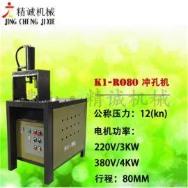 不锈钢冲孔机(锌钢管打孔机报价)(梅花孔打孔机)