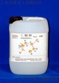 水性塗料單組份交聯劑UN-178