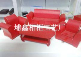 订制工艺礼品 纸质沙发 居家装饰