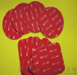 3m亚克力泡棉双面胶 泡棉双面胶垫 铭牌胶贴 标志胶贴